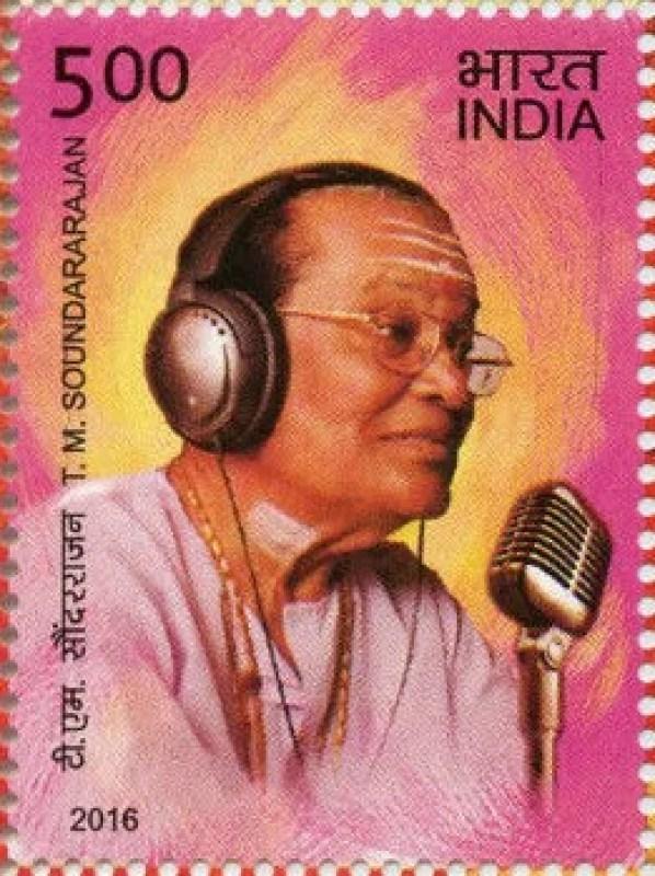 T.M. Soundararajan TMS Tamil Song Stamp MSV