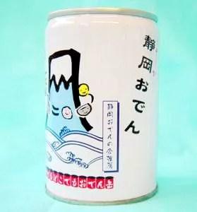 おでんの缶詰