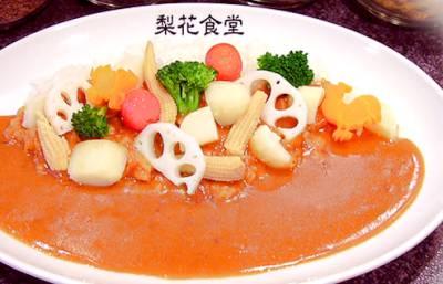 梨花食堂 カレー