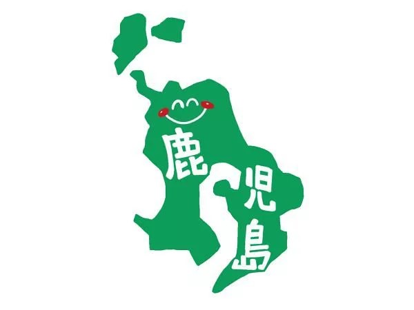 かわいい鹿児島弁の告白♥キュンとくる方言のセリフ10選
