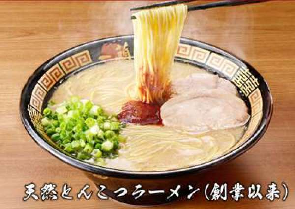 大分のラーメンランキング⑦福岡発、全国的にも有名なラーメン店「一蘭」