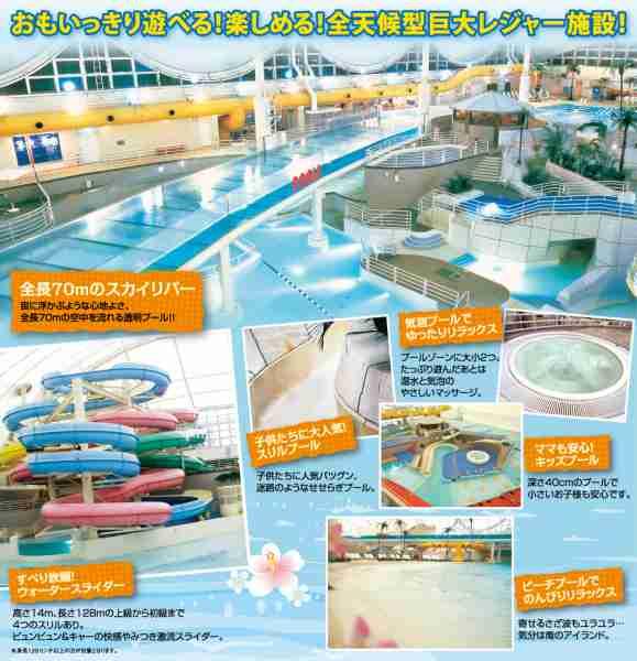 大阪のプール2. 透明な床!POOLS
