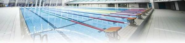 大阪のプール5. 泳ぐなら!大阪プール