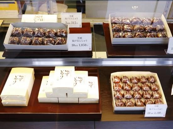 湯布院のお土産⑦今泉堂の黒糖あげまんじゅう~会社でのバラ配りに!