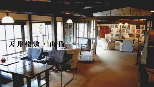 湯布院名物&グルメ④カフェ天井桟敷の「りんごのコンポート」