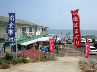 茨城県イベント情報⑨家族で潮干狩り!ハマグリまつりinGW