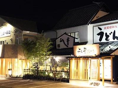 白浜名物&グルメ⑤田辺・白浜周辺にしかないレストラングループ「よし平」