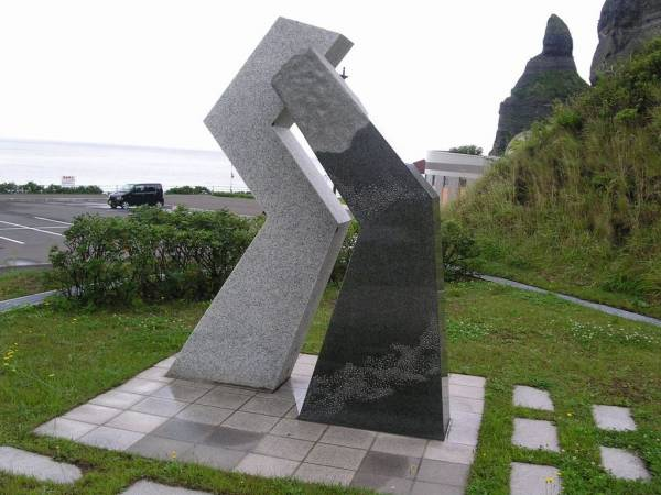 北海道は札幌の心霊スポット★豊浜トンネル慰霊碑