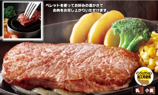 仙台ステーキランキング⑥ファミレス感覚で本格ステーキを!ステーキ宮