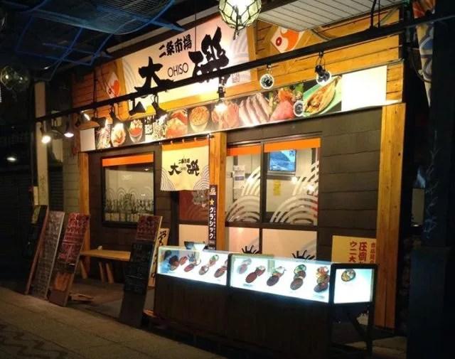 札幌海鮮丼ランキング⑥一度は食べたい利尻のウニ「二条市場 大磯」