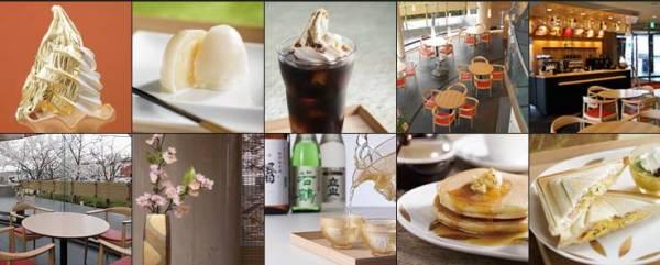 金沢金箔観光⑩金箔を食べちゃう!はくいちカフェ