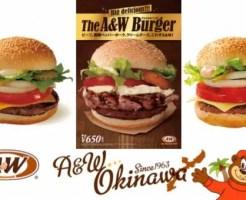 沖縄県名物グルメ⑦日本にお店があるのは沖縄だけ!A&W