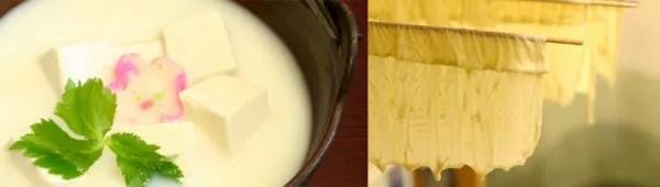 京都府湯豆腐ランキング⑦最高のとろける湯葉「豆生庵」湯豆腐-side