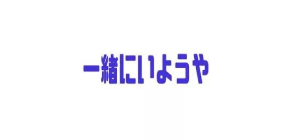 超かっこいい大阪弁告白★キュンとくる方言のセリフ一覧