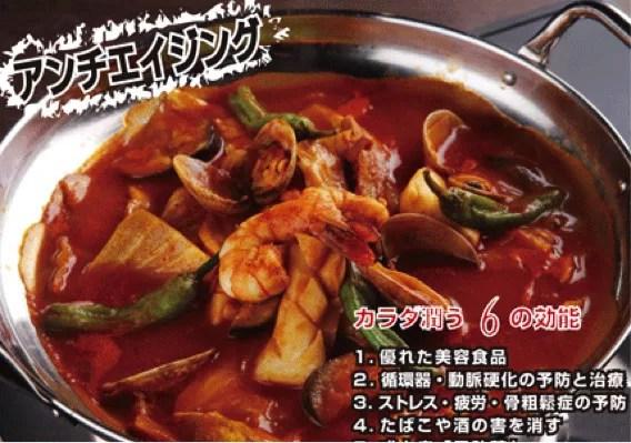 梅田鍋ランキング③元祖トマト鍋!マンゲイラ 茶屋町本店