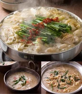 大阪もつ鍋ランキング⑥5種類のスープで本場風!博多もつ鍋蟻月(ありづき)心斎橋店