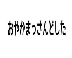 面白い京都弁★笑われちゃう方言のセリフ10選