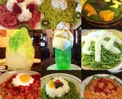 名古屋の超大盛りデカ盛りグルメ①寄食の王様「喫茶マウンテン」