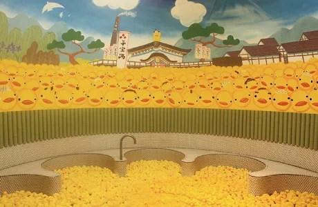 大阪府スーパー銭湯ランキング⑤アヒルちゃんいっぱい?湧出天然温泉 くつろぎの郷 湯楽