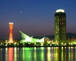 """神戸夜景スポットランキング③""""神戸ポートタワー""""とメリケンパークの夜景"""