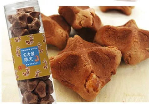 愛知県お土産ランキング⑤名古屋限定のチョコオレンジ味「エール・エル R.Lコロコロワッフル」
