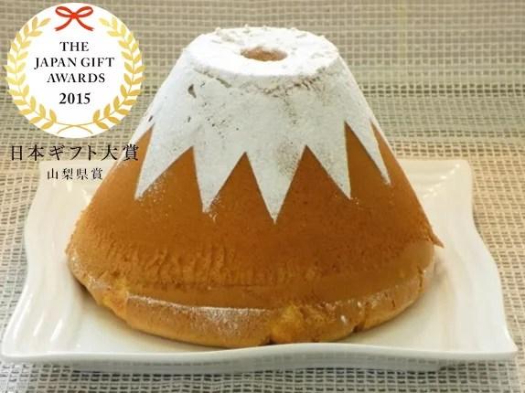 富士山お土産ランキング⑤見た目のインパクトで勝負するなら!「ふじフォン」(シフォン富士)