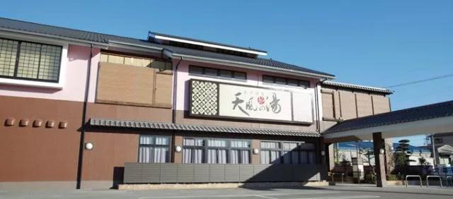 """名古屋温泉ランキング⑥保湿効果の高い""""ナノテクノロジー""""で肌美人に「太平温泉 天風の湯」"""