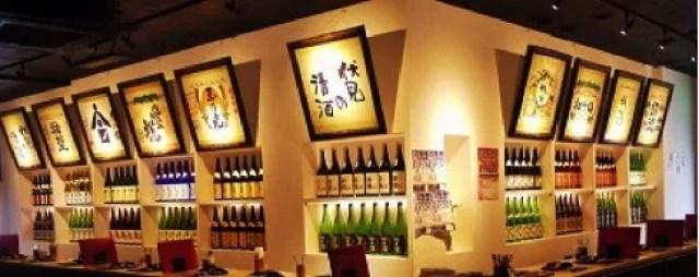京都夜の観光スポットランキング⑨一日の締めくくりは京都の名酒で【伏水酒蔵小路】