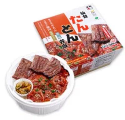 仙台駅弁ランキング⑨牛タンと豚焼肉を熱々で!仙台たんとん弁当