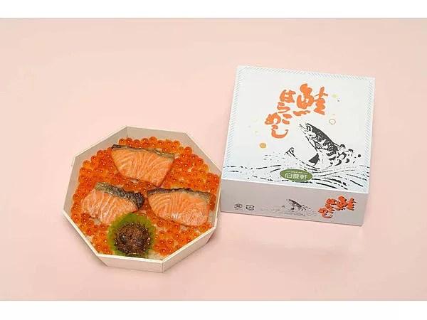 仙台駅弁ランキング②海岸の町の郷土料理、鮭はらこめし