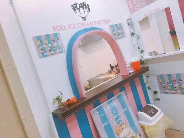 大須デートスポットランキング④フォトジェニックなコットンキャンディ「FUWA CANDY STORE」.jpg_large