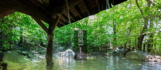 熊本県温泉ランキング①自分だけの隠れ宿にしたい「黒川温泉 のし湯」