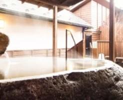 蔵王温泉ランキング②巨石露天風呂が人気!星灯りの宿 まほろば