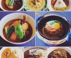 函館カレーランキング⑩函館で一番最初にスープカレーを始めたお店として有名な「グルグルカリー」