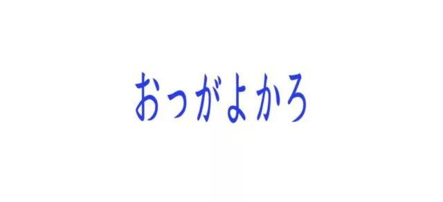 熊本県の方言(ま~ん)、語尾 - ASAHI Net