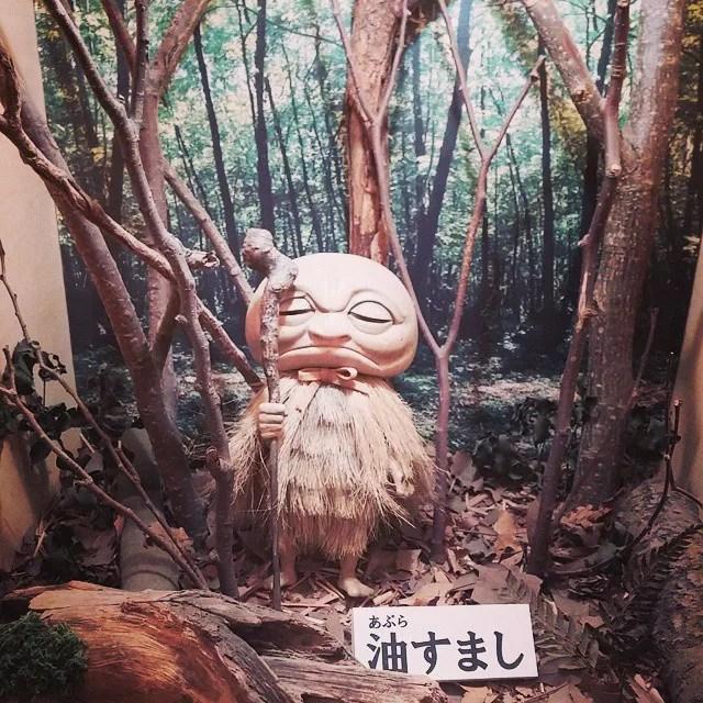 熊本県天草の最強危険心霊スポット⑥人間なのか、妖怪なのか!?夜道は危険、栖本町の「油すまし」