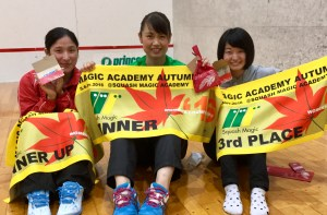 Magic Academy OPEN