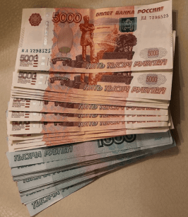 уставный капитал ооо йошкар-ола марий эл
