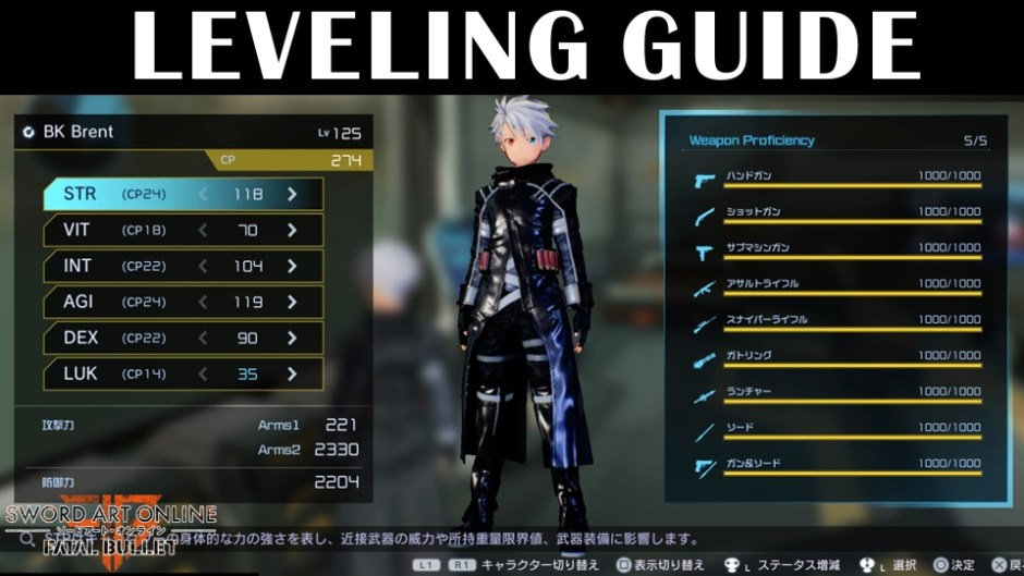 sao hollow realization how to get quick skill points