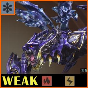 AragamiIcon-Heavy-Caligula