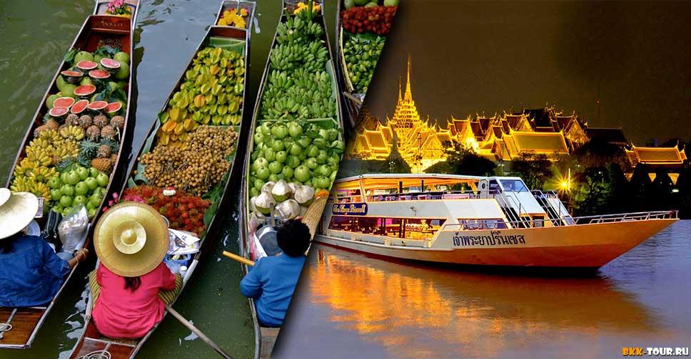 2-in-1 Combo Ticket Damnoen Saduak + Chao Phraya Princess Cruise