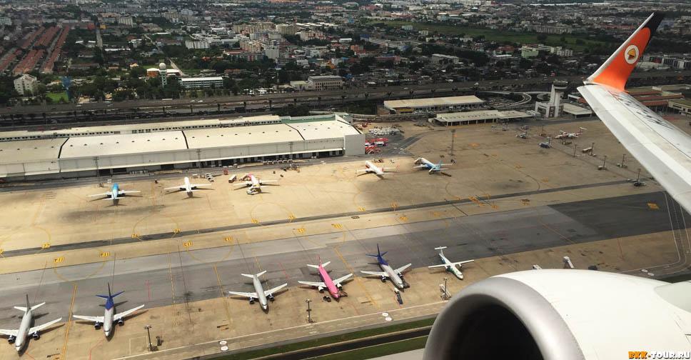 Международный аэропорт Дон Муанг (Don Mueang, Донмыанг, код IATA — DMK)