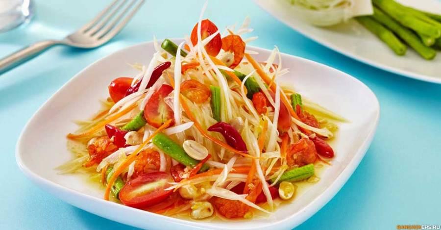Папайя салат Саом Там