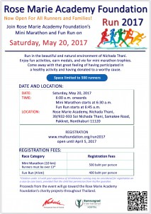 Rose Marie Academy Foundation Run 2017 Flyer(EN)(03202017)