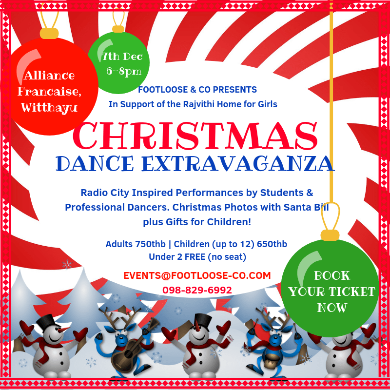 Radio City Christmas Extravaganza Flyer