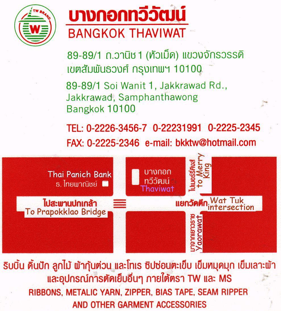 Thaviwat business card