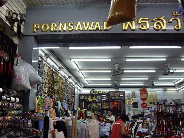 shop on sampeng