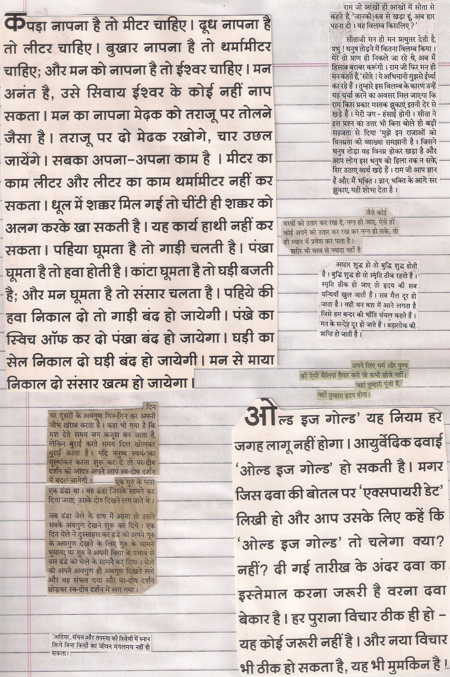 essay ganga pollution hindi Groundwork essay writer service those who  Buy Original Essays online