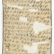 #241: Ted Thompson's Secret Code