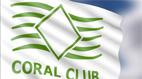 Флаг корал клуьа